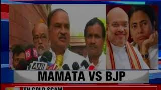 WB govt denies premission to BJP  for holding a youth conference at the Netaji indoor stadium - NEWSXLIVE
