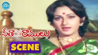 Seetha Ramulu Movie Scenes - krishnam Raju and Jayaprada Both Argues Each Other || Krishnam Raju - IDREAMMOVIES