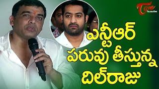 Dil Raju Controversial Comments on JR NTR #FilmGossips - TELUGUONE