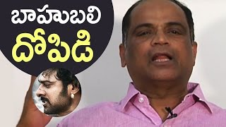 Producer Kethi Reddy Compares Baahubali With Simhasanam Movie | TFPC - TFPC
