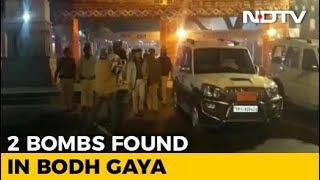 2 Bombs Found In Bodh Gaya, Target Of 2013 Serial Bombing - NDTVINDIA