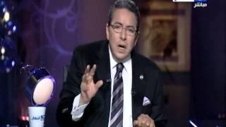 فيديو.. نصيحة محمود سعد لإبراهيم عيسى