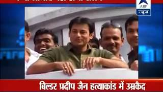ABP News: Top ten of the day - ABPNEWSTV