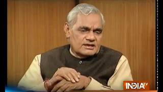 RIP Atal Bihari Vajpayee: This is what former PM said about RSS on Aap Ki Adalat - INDIATV