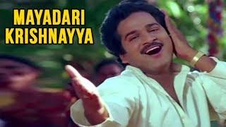 Mayadari Krishnayya  | Mister Pellam Video Song | Rajendra Prasad | Aamani | Bapu |M.M Keeravani - RAJSHRITELUGU