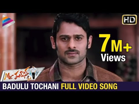 Mr.Perfect Songs - Badulu Thochani Song  - Prabhas Kajal Taapsee