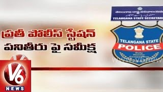 Telangana CM KCR focused police department to make Hyderabad as safe city - V6NEWSTELUGU