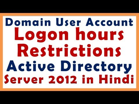 Set Logon Hours in Active Directory Server 2012 Video 35