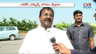 BJP MLC Somu Veerraju Face to Face on AP Budget 2019 | CVR News - CVRNEWSOFFICIAL