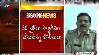 Bike Races in Hyderabad | Police arrested 80 Racers  |  seized 30 bikes : TV5 News - TV5NEWSCHANNEL