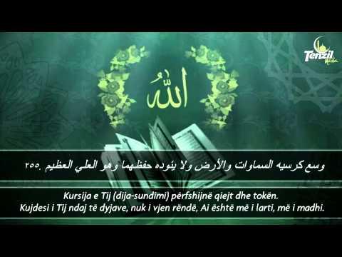Sureja Fatiha, Ihlas, Felek, Nas & Ajeti Kursij - Naser El Kitami ᴴᴰ
