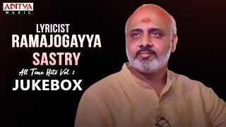 Lyricist Ramajogayya Sastry All Time Hits | Telugu Jukebox Vol. 1 - ADITYAMUSIC