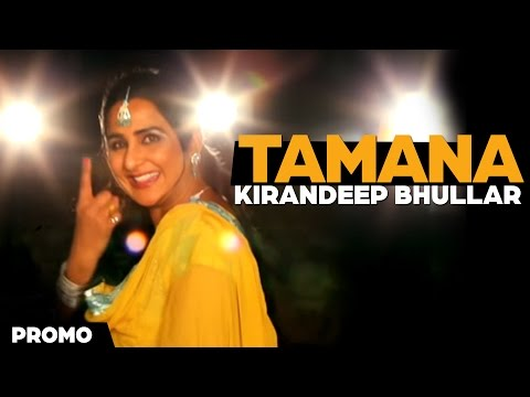 Tamana Kirandeep Bhullar Promo[ Official Video ] 2013 - Anand Music