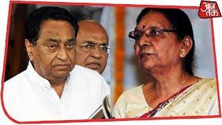 Madhya Pradesh: राज्यपाल का 12 बजे कांग्रेस को मुलाकात के लिए न्योता - AAJTAKTV