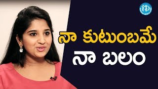నా కుటుంబమే నా బలం - TV Artist Meghana || Soap Stars With Anitha - IDREAMMOVIES
