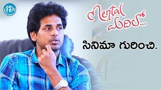 Vivek Athreya About Mental Madhilo Movie || Talking Movies With iDream - IDREAMMOVIES