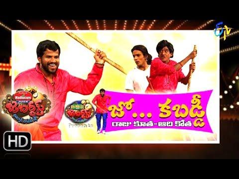 Jabardsth | 27th July 2017| Full Episode | ETV Telugu | cinevedika.com