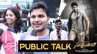 SavyaSachi Public Talk | Naga Chaitanya | Madhavan | Mythri Movie Makers - IGTELUGU