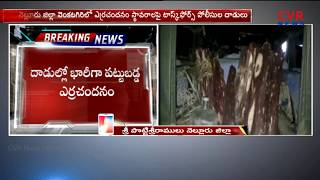 Task Force Police Raids on Redwood Storage Places | Nellore District | CVR NEWS - CVRNEWSOFFICIAL