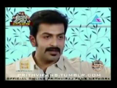"Jada Super star ""RAJAPPAN NAANU"":  Prithviraj Sukumaran JOKES"