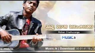 Rohan Chathuranga - Sandapana Hangena Song