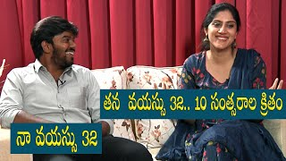 Sudigali Sudheer Funny With Dhanya Balakrishna | Software Sudheer Movie Team Interview - TFPC