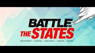 Exit Poll Results 2018 : छत्तीसगढ़, मध्य प्रदेश में बन सकती है कांग्रेस की सरकार - ITVNEWSINDIA