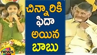 GIrl Super Speech On TDP Party Developements in Janmabhoomi Program | Mango News - MANGONEWS