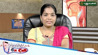 Doctor On Call 26-06-2017 Puthu Yugam tv Show