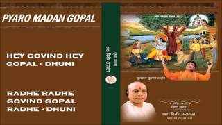 Dhuni Hey govind Hey Gopal By Vinod Agarwal [Full Audio Songs Juke Box] I Pyaro Madan Gopal - TSERIESBHAKTI