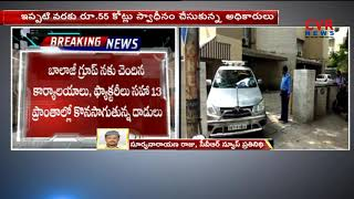 IT Raids Continue on Maganata Balaji Group Of Companies in Chennai | CVR News - CVRNEWSOFFICIAL