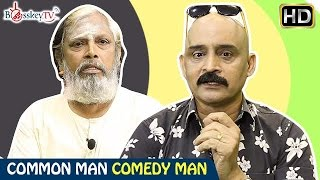 The current movie trend is not satisfying | Director Mohan | Common Man Comedy Man | Bosskey TV