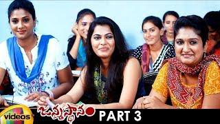 Janmasthanam 2019 Latest Telugu Full Movie | Sai Kumar | Pavani Reddy | Part 3 | 2019 Telugu Movies - MANGOVIDEOS