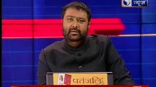देश दुनिया की ताजा खबरें | 15 June 2018 | Tonight with Deepak Chaurasia | Top News - ITVNEWSINDIA