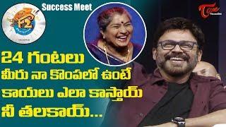 Venky & Annapurna Hilarious Comedy | F2 Success Meet | Varun Tej, Tamannaah, Mehreen | TeluguOne - TELUGUONE