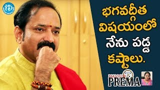 LV Gangadara Sastry About His Journey During Bhagavad Gita || Dialogue With Prema - IDREAMMOVIES