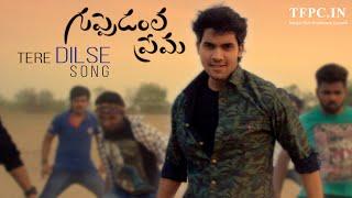 Guppedantha Prema Movie Tere Dilse Song Trailer   Sai Ronak   Aditi   Aishwarya   TFPC - TFPC