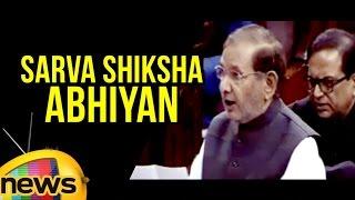 Sharad Yadav Speaks On Sarva Shiksha Abhiyan   Rajya Sabha   Parliament Budget Session   Mango News - MANGONEWS