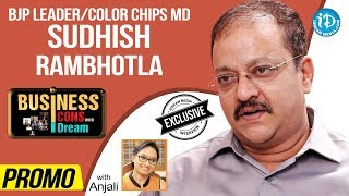 Color Chips MD Sudhish Rambhotla Exclusive Interview - Promo || Business Icons With iDream #6 - IDREAMMOVIES