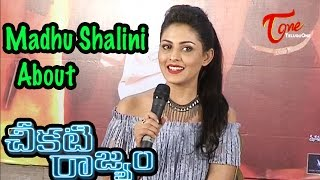 Madhu Shalini Speaks About Cheekati Rajyam Success - TELUGUONE