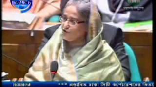 Liar Hasina.flv view on youtube.com tube online.