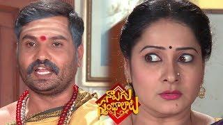 Naalugu Sthambalata Serial Promo - 13th November 2019 - Naalugu Sthambalata Telugu Serial - MALLEMALATV
