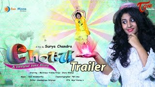 CHOTU | A Lilliput Love Story | An Independent Film Trailer | Directed by Surya Chandra  #ShortFilms - TELUGUONE