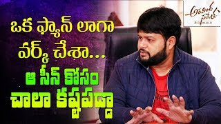 I worked like a fan of NTR: SS Thaman Interview | Aravindha Sametha - IGTELUGU
