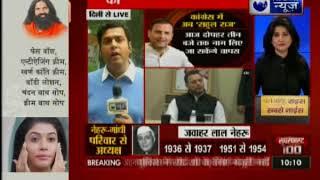 आज राहुल गांधी के औपचारिक रूप से कांग्रेस अध्यक्ष चुने जाने का होगा एलान - ITVNEWSINDIA