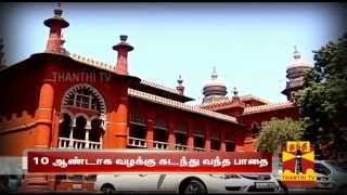"Special News On ""Kumbakonam School Fire Accident Case"""