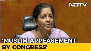 """""""From 'Janeu-Dhari' To Muslim-'Dhari''"""": BJP's Sharp Attack On Rahul Gandhi - NDTV"""