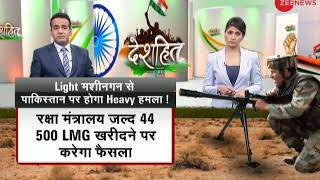Deshhit: Defense Ministry to purchase 44,500 LMG for Indian Army - ZEENEWS