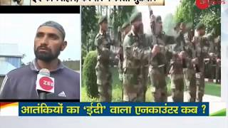 Wreath laying ceremony of Indian Army Rifleman Aurangzeb, whose body was found in Pulwama - ZEENEWS