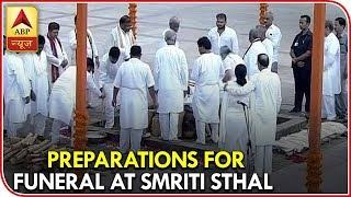 Last Rite of Atal Ji: Preparations for funeral going on at Smriti Sthal, watch here - ABPNEWSTV
